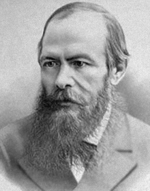 Literary analysis white nights by fyodor dostoevsky